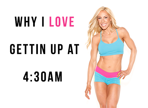 Fitness Motivation: Why I Wake Up at 4:30am… And LOVE IT